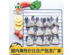 三珍食品开背鱼厂家供应冰鲜冷冻 回鱼鳍