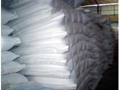 供应碳酸钙轻质碳酸钙重质碳酸钙