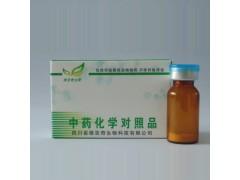 甘草查尔酮A  CAS:58749-22-7 标准品