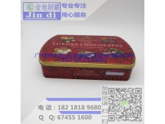 广州金地制罐生产长方形红色巧克力马口铁盒195*125*55