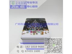 广州金地制罐生产长方形195*125*55圣诞礼品金属铁盒