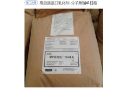 单双甘油脂肪酸酯40-04K