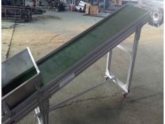 平板型铝合金皮带输送机 物流公司快递分拣用输送机