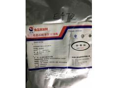 双乙酰酒石酸单双甘油酯DATEM1226