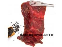 家正烤肉 飘香大片牛肉200g