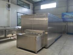 红薯块液氮速冻机厂家