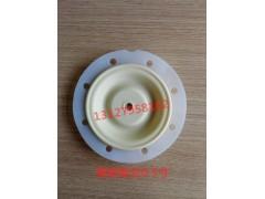 供应英格索兰0.5寸隔膜泵膜片山道橡胶泵膜片