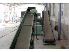 防滑输送带装车输送机 散粮食槽型输送机加工