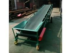 袋料装车输送机型号 槽型托辊带式输送机供应