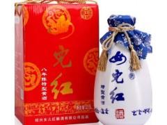 女儿红八年陈红酒代理商杭州团购地地道道2.5L