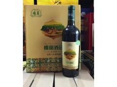 杭州威龙有机干红葡萄酒代理商团购送货