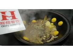 铁锅炖培训 学习铁锅炖技术