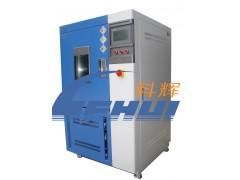 湖北科辉KH/QL-100小型橡胶臭氧老化试验箱厂家