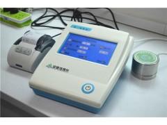 调味品水活度检测仪