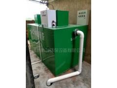 综合性医院污水处理设备全自动