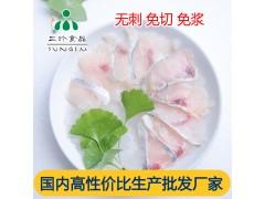 供应三珍食品巴沙酸菜鱼片 酸菜鱼厂家直销
