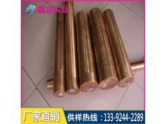高硬度QAL9-4铝青铜板切割-耐磨铝青铜大板