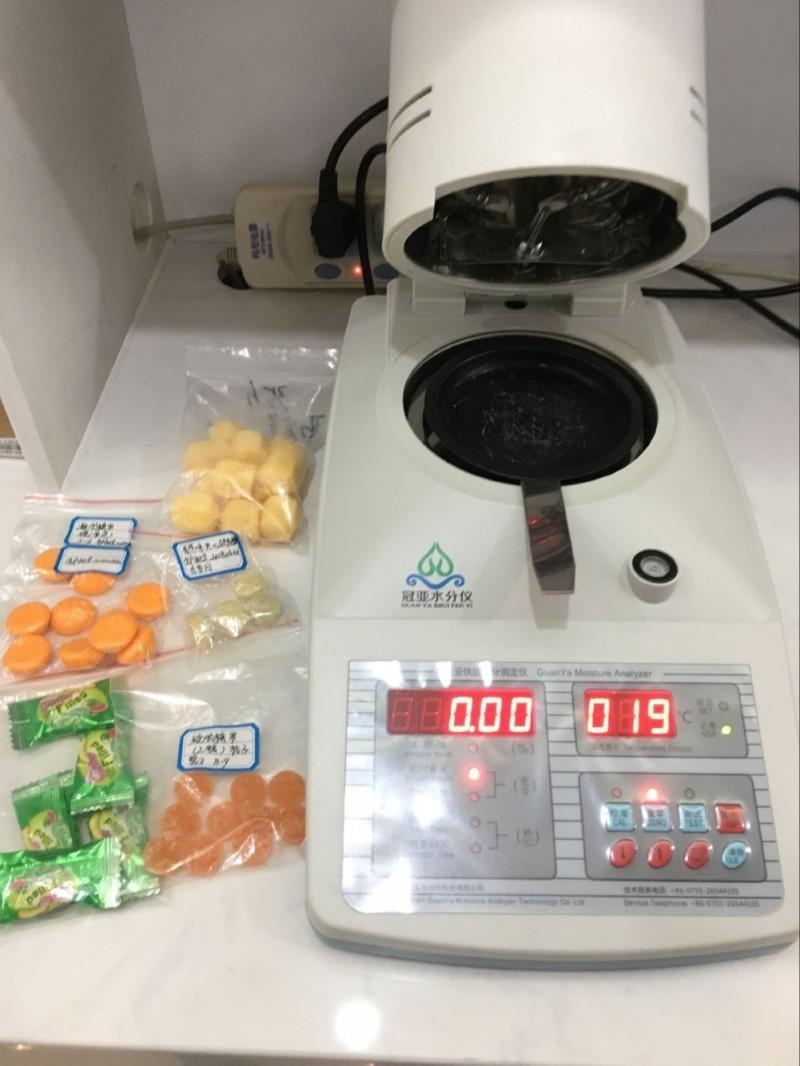 软糖水分测定仪