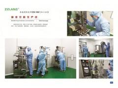 莱菔子液体饮品ODM,低温微波灭菌