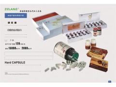 硬胶囊、片剂,食品贴牌ODM