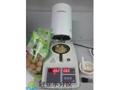核桃水分含量检测仪