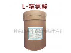 食品级L-精氨酸  L-蛋白氨基酸  价格优惠
