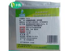 谷氨酰胺转氨酶 食品级TG酶碎肉重组肉制品专用210型