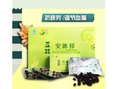 代加工保健食品软胶囊剂