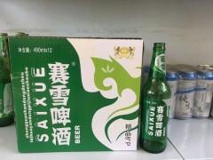 赛雪啤酒超群啤酒招商