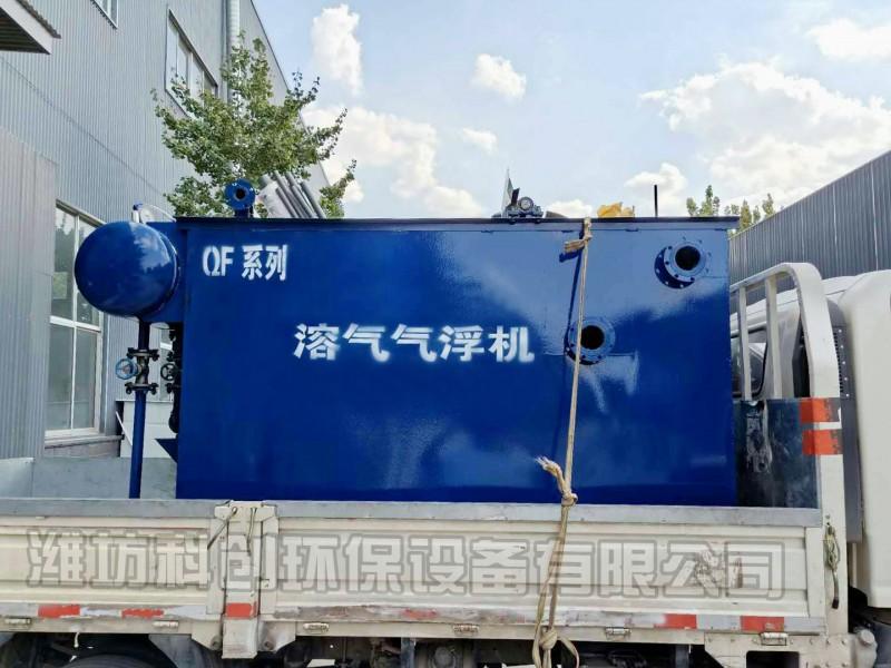 废水处理项目改造设备