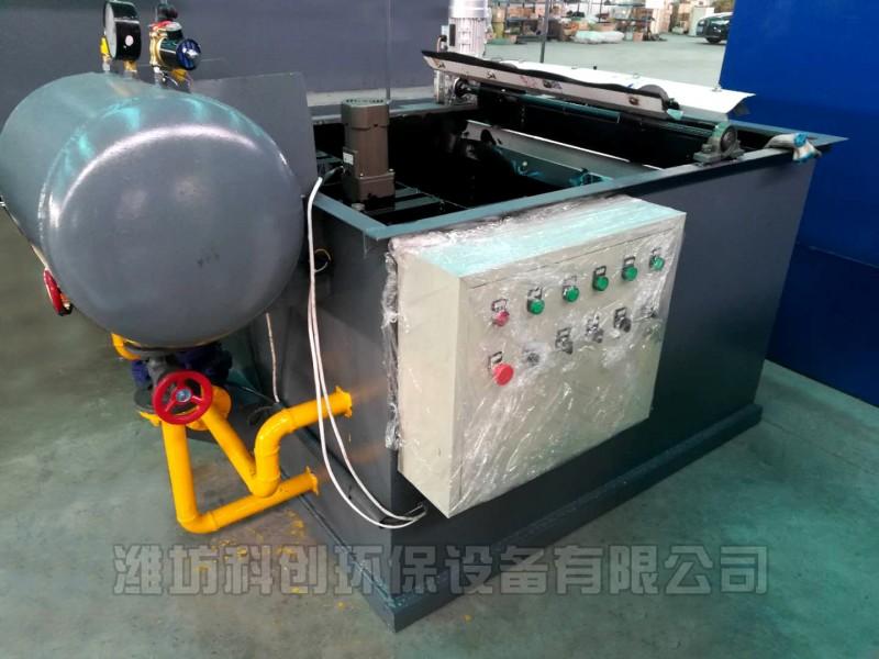 颜料废水处理项目改造设备