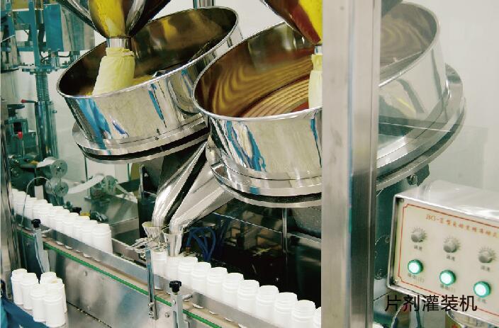 亚林 代加工压片糖果的流程2