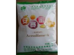 安赛蜜,天津添加剂,甜味剂,长期高效供应