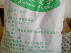 魔芋精粉,天津乳化增稠,添加剂供应