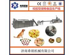 宠物咬胶 零食生产机械