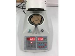 铝箔纸张水分测定仪