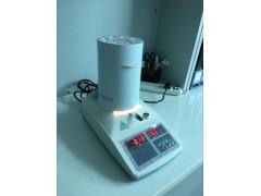 SFY-20BL塑料原料水分测定仪