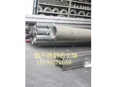 304不锈钢焊管卫生管316不锈钢无缝卫生管304不锈钢焊管