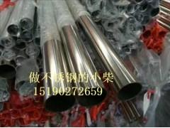 不锈钢拉丝方管/不锈钢拉丝不锈钢板材/拉丝不锈钢无缝管