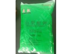 山梨酸钾,天津防腐抗氧化剂,添加剂供应