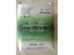 脱氢乙酸钠,天津防腐抗氧化剂,添加剂供应