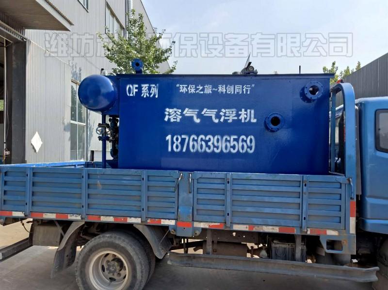 餐厨垃圾废水处理设备