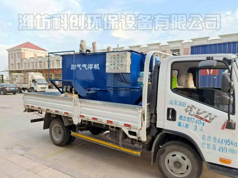 垃圾废水处理设备