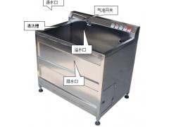 洗排骨机,肉类清洗机JYR-1000,洗肉机