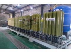 DTRO碟管膜设备,过滤高浓缩液,海水淡化处理,