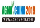 第十届江苏国际农业机械展览会