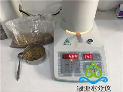 陶瓷浆料固含量检测仪