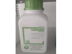 乳酸链球菌素,天津防腐抗氧化剂,添加剂供应