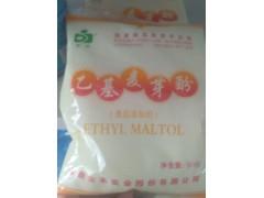 乙基麦芽酚,天津防腐抗氧化剂,添加剂供应