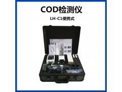 陆恒COD水质快速检测仪现场污水COD测定仪LH-C1
